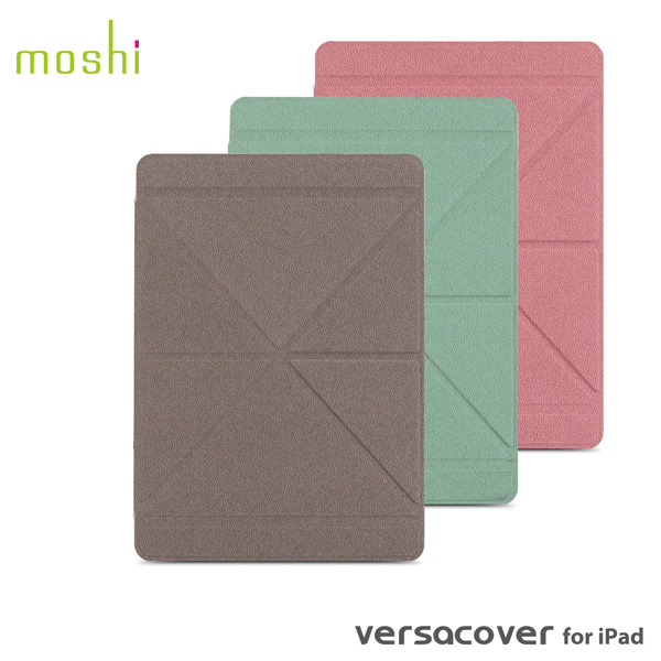 VersaCover for iPad 2017