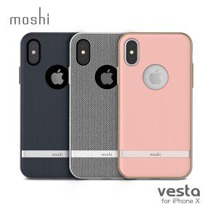 moshi Vesta for iPhone X