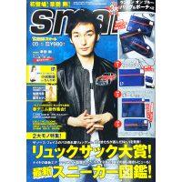 smart-hyosi-sq